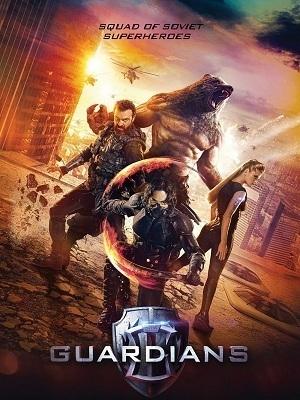 Guardians 2017.jpg