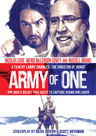 army-of-one-poster.jpg